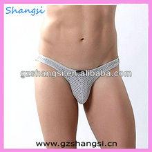 photos of men's transparent underwear