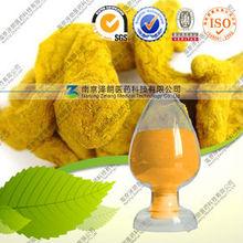 natural Turmeric Root Extract curcumin 95%