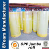 Factory low price acrylic adhesive tape