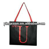 Promotional Shopping Bag Folding Non-woven Bag /tote shopping bag,pp woven bag,silk printing shopping bag