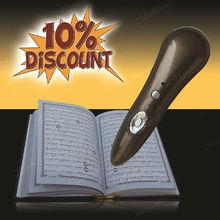 2013 New Hottest reading pen from shenzhen listen holy quran