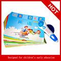 حار بيع xhaiz 2013 العلوم القلم قراءة كلمة/ الجملة/ الألعاب التربوية التعليمية