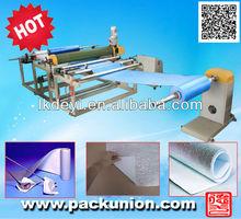 top quality plastic lamination machine