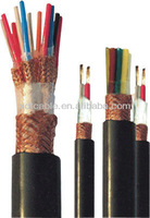 silane XLPE & irradiation XLPE insulated &Shielded Computer Cable (Cable for DCS System Application