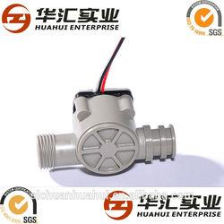Lengthened Straight Head Water Flow Sensors water flow sensor