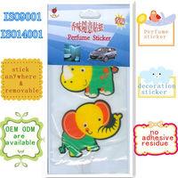 2103 latest fashion design decorative glass door stickers