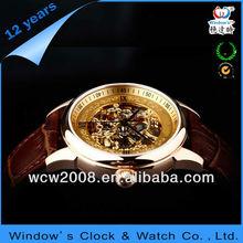 Satinless steel automatic custom design watch