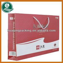 Eco-friendly paper bags qingdao