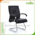 Trineo silla de cuero para la sala de reuniones