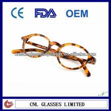 New Style Arrow Decorative Frames Eyewear (S0684AU)