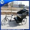 Personality customization electric bicycle rickshaw