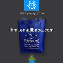 non woven handle bag with hand sewn to bottom
