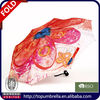 21'' 8k sunfolwer sunshade umbrellas for sun protection