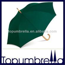 23'' 8k outdoor car sunshade sun block umbrella