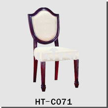 2013 high quality hotel furniture /chair/dining chair/wooden chair HT-C071