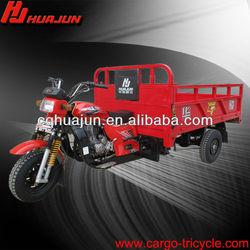 HUJU 150cc trike motorcycle chopper/scooter/ passenger