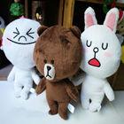 Stuffed Japanese Line Plush Dolls Factory