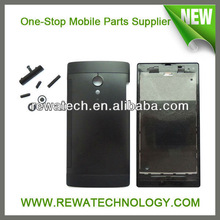 Click! If U R Looking for Sony Xperia Ion Housing