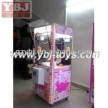 new arcade machines of coin operated game machine
