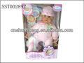 Engraçado boneca Sexy boneca brinquedos brinquedo do bebê jogo SST002892