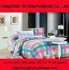 100% cotton home design , indian print duvet covers