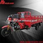 HUJU 200cc motorcycle trike body/ parts/ trimoto trike