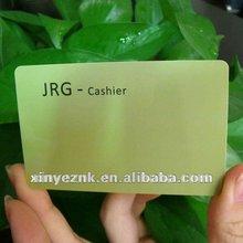 contactless access control card