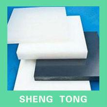 high quality uhmwpe sheet