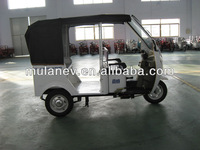 Petrol /gasoline electric tricycle