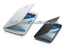 Flip leather cover for samsung galaxy note 2 n7100