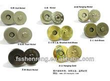 10 Sets Antique Bronze Metal Bag Sewing Magnetic snaps manufacture