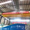 Double Girder Overhead Crane Quality as Good as Overhead Crane Demag