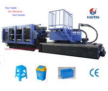 HTW730JD Servo Motor Plastic Chair making Machines