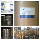 Analgin/Metamizole Sodium/103-90-2