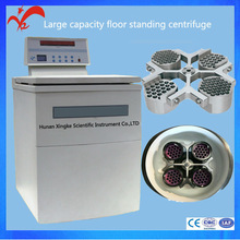 DL-5LM Floor Standing Blood Plasma Centrifuge, Large capacity centrifuge, Centrifuge Lab 4 bucket 800ml