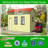 New sight and easy installation environmental light steel villa building