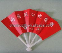 Cheap price 5 folding paper fan, Five folding fans