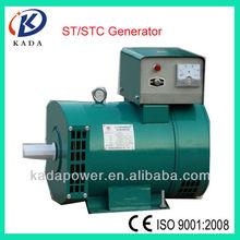 st/stc alternator electricity generators 5kw
