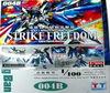 MG Strike Freedom Gundam 004B Extra Finish Version 1/100 Action Figures