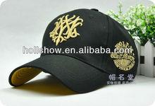 2013 Wholesale Fashion Men Baseball Sport Hat