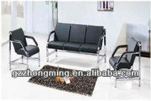 Waiting Chair/Waiting Sofa/Office Leather Sofa SF-052