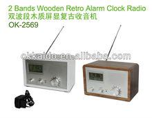 2 Bands Wooden Retro Alarm Clock Radio