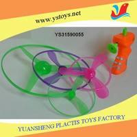 pull line flying disk,flying disk toy