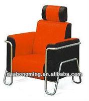 Modern Design Pu Leather One Person Sofa SF-031