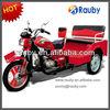 3 wheel motorcycle passenger tricycle