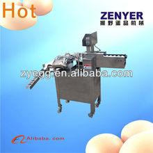 egg breaking machine/egg processing equipment