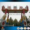Hot sale !! Magic electronic amusement park equipment flying carpet !!