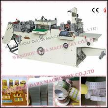DB-MQ320 Type Flat Bed Label Die Cutting Machine /flatbed/flat to flat /diecutting machine
