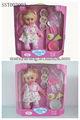 секс куклы witn столовые наборы sst003003