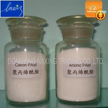 paper making industrial chemical--Cationic polyacrylamide